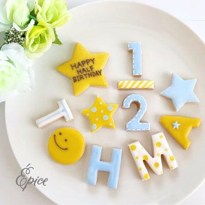 【募集中】誕生日アイシングクッキーレッスンの記事に添付されている画像