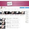 Youtube更新しました。『向日葵のように』 〜愛と豊かさと美は繋がっていく〜の画像