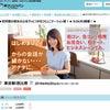 《男性向け婚活トレーニングのマリアップ♡》お見合い特訓レポ②&新!セミナー情報☆の画像