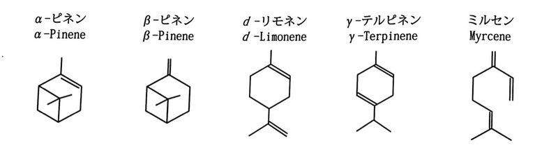 ナード・アロマ・インストラクター試験対策】⑦モノテルペン炭化水素類 ...