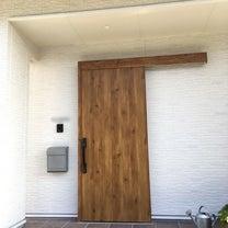 新築で買って(付けて)良かったモノ⑤玄関の扉と土間の記事に添付されている画像