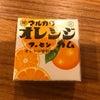 〜お土産〜の画像