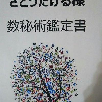 佐藤健(たける)様 『半分、青い。』律で好演の記事に添付されている画像