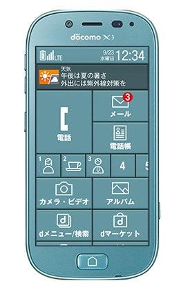スマートフォン らくらく らくらくスマートフォン