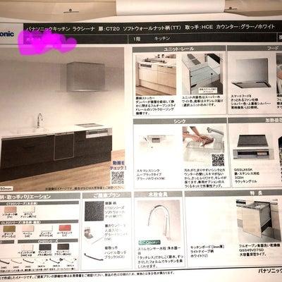 床の色が決まらないの記事に添付されている画像