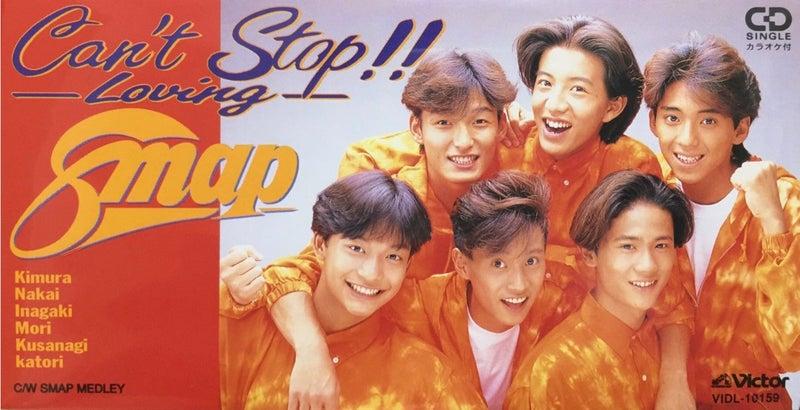 「木村拓哉 SMAP Can't Stop!! -LOVING-」の画像検索結果