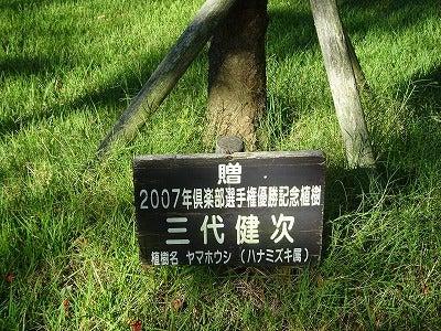 大栄カントリー倶楽部ブログ2018年倶楽部選手権予選会開催