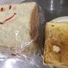 食パンとパンツと私の画像