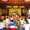 11/24(土) 沖縄 お寺deヨーガ&声明 vol.4の画像