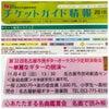 名古屋市いろんな所でチケットあります!の画像
