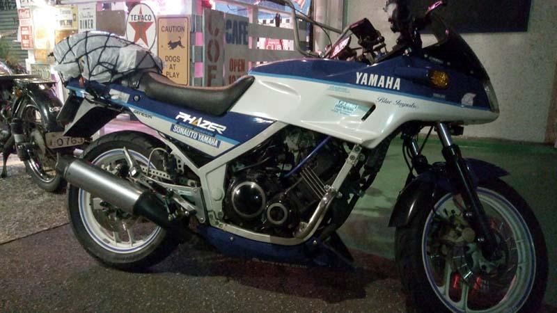 お客様のバイク紹介 ヤマハfz250 フェザー 西東京市青梅街道沿い 夜