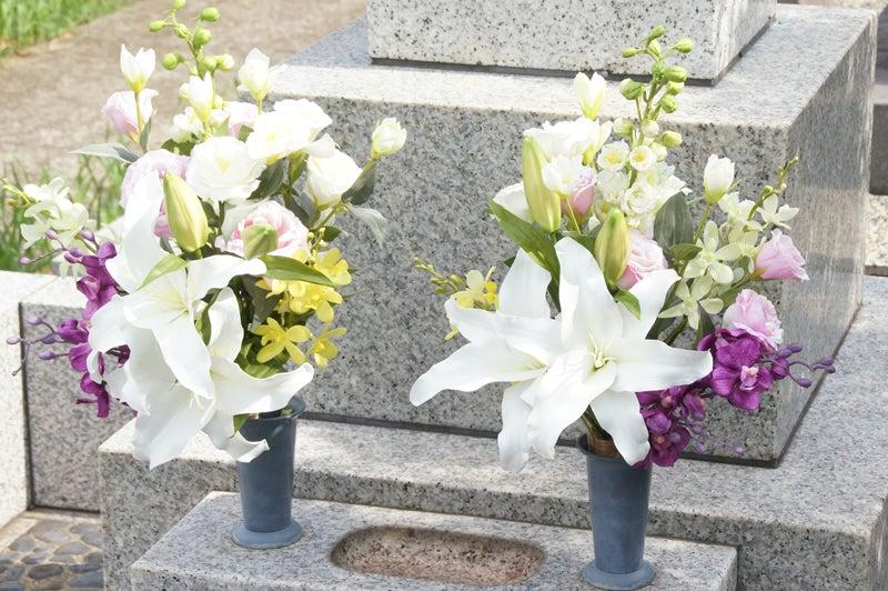 造花 アートフラワー 墓 供花 お供え
