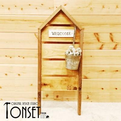 【工房ONSET】お家モチーフスタンドインテリアパネルの記事に添付されている画像