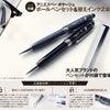 Mono Max11月号×アニエスベー ボヤージュボールペンセット+替えインクと豪華付録♡の画像