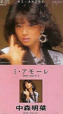 音楽 86曲 『中森明菜 「ミ・ア...
