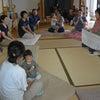 9/4子育て広場おやこ組【わらべうたの会】@滝寺のおうちの画像