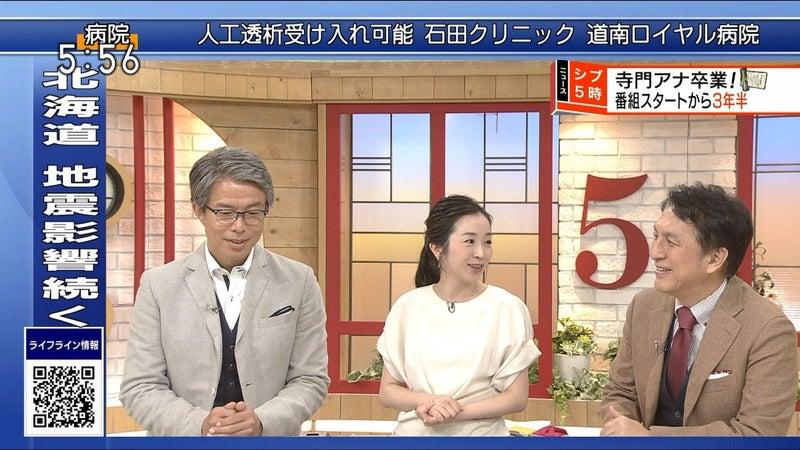 シブ五時 松尾アナ