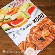 500円で焼き立てパン食べ放題!恵比寿にある「エッセンスカフェ」のモーニングが凄すぎたっ!