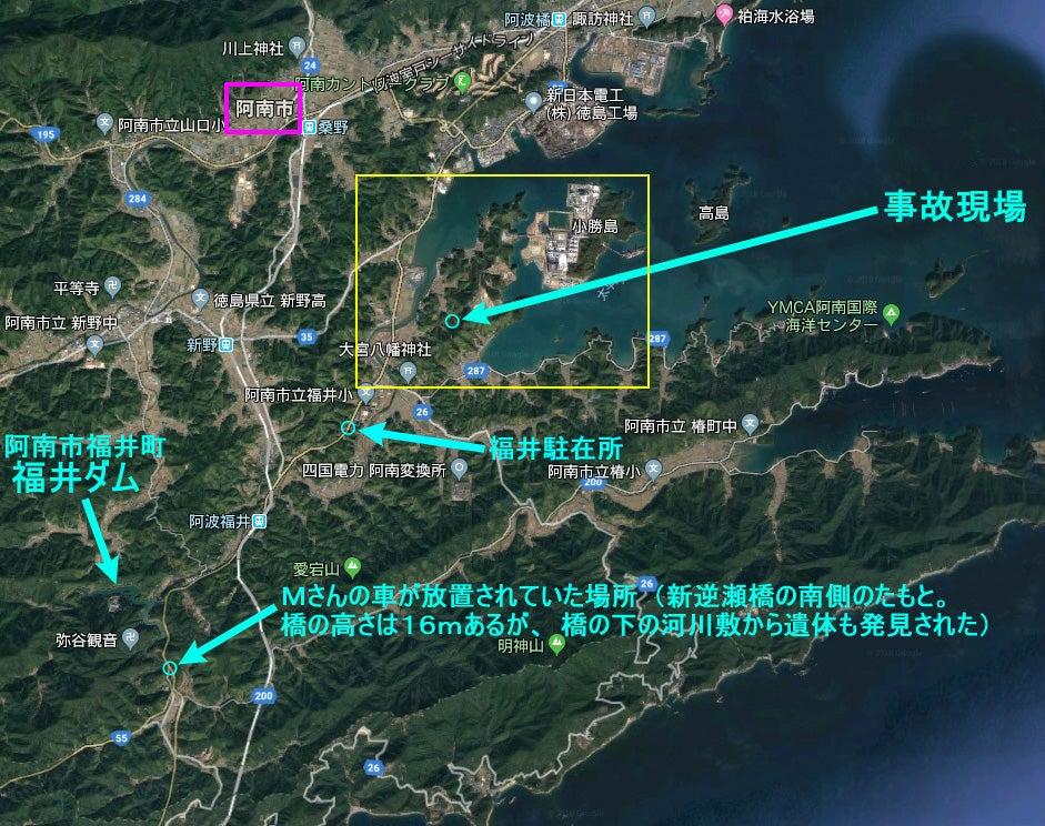 徳島自衛官変死事件・その6   雑...