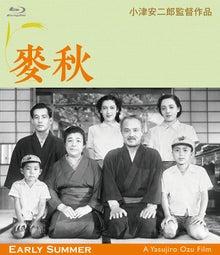 映画『麦秋』(日本、1951年) |...