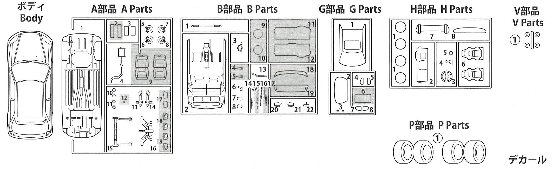 Fujimi 8 Toyland Hobby Modeling Magazine Subaru Impreza Wrx Intake Amp Exhaust Diagram The Official Blog Of Seat Is Reproduced By Recaro In Addition Logo For Also Included Decal Wheel A Genuine White Item