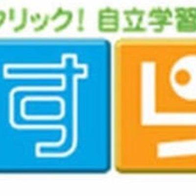 本日の駅前マルシェ、長崎よりお届け物!の記事に添付されている画像