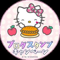 ゾロア:「ブログキャンペーン『あなたの好きな食べ物をおしえて!』」の記事に添付されている画像