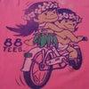 夏休み ハワイ旅行⑩  88TEES & Banan Bowlsの画像