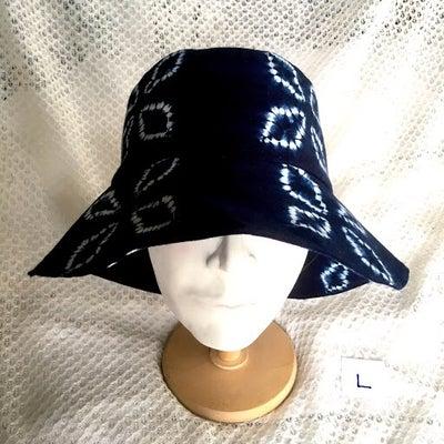 葉柄しぼり染めお帽子★藍染風の記事に添付されている画像