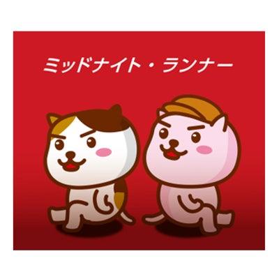 たまさんのオススメ韓国映画!「ミッドナイトランナー」はソンジュンとカン・ハヌルのの記事に添付されている画像