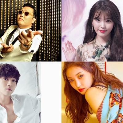 K-POP 人数別グループ一覧 1-5の記事に添付されている画像