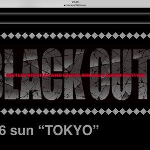 ブラックアウト in浅草に参戦します。の画像