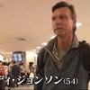 勇気づけ国語塾・内容バージョンアップ!〜生き方の話〜の画像