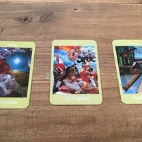 9月11日インスタライブの乙女座新月カードメッセージの記事に添付されている画像