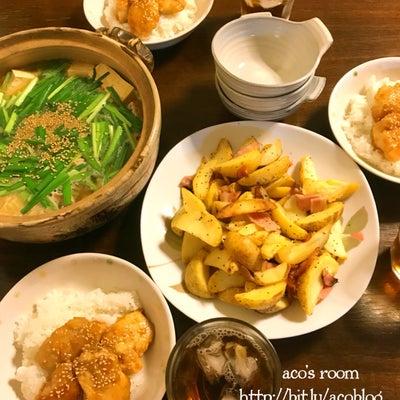 9月10日の晩ごはん/プチ鍋✻✻『あなたの好きなマンガは?』の記事に添付されている画像