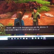 [Steam]海外版ドラクエ11の英語をアプリを駆使して読み解くの記事に添付されている画像