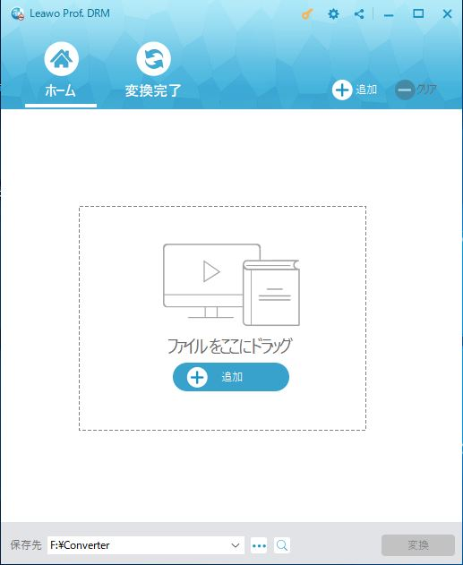 azw3 リーダー android