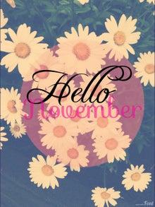 hello november eye scream days