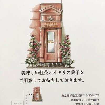10/6(土)新店舗オープンのお知らせの記事に添付されている画像