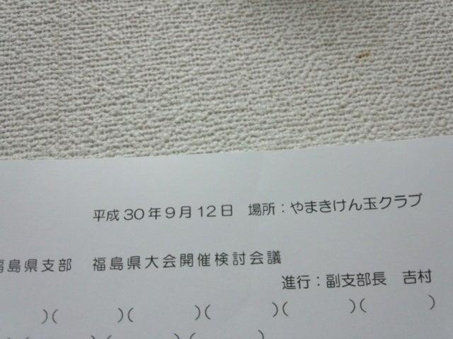 DCF00466.jpg