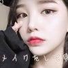 Howto♡韓国メイクをしてみた!の画像