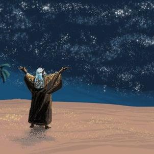 アブラハムという男~キリスト・イスラム・ユダヤ教の共通の信仰の父~①の画像