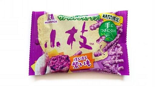 菓子 セブンイレブン お