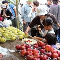 味覚の祭典「よいち大好きフェスティバル」の記事に添付されている画像