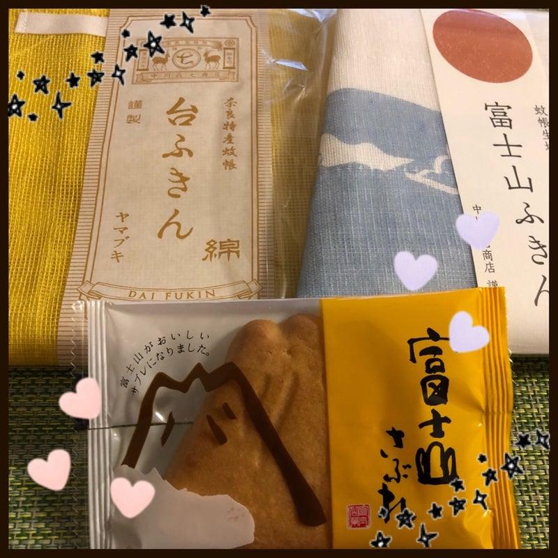 頂き物】富士山からの贈り物 | L...