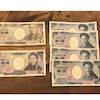 ビックリ黒字(゚∀゚)8月のゆる家計簿〆の画像