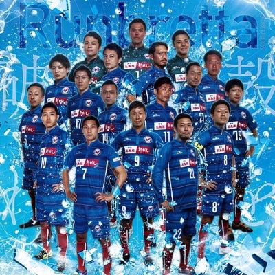 今週日曜日はFQ熊本ラウンド!の記事に添付されている画像