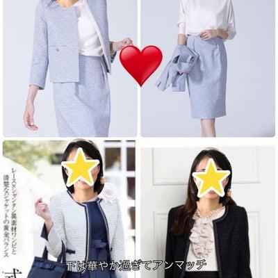 卒業式ファッションも顔タイプから選ぶ!の記事に添付されている画像