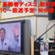 今夜放映 NHK総合…