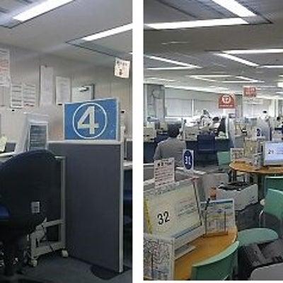 ハローワーク、行ってみよう!①西新宿今昔の記事に添付されている画像